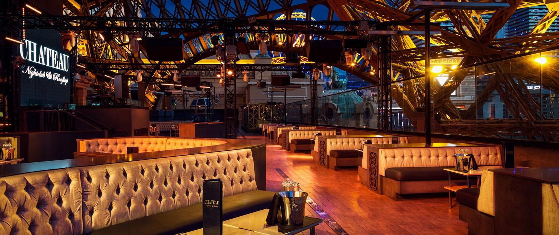 Chateau Nightclub Dc